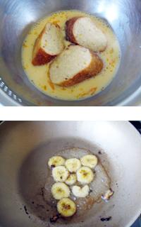 フレンチトースト調理法